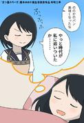 「三ツ星カラーズ」笹木ののか誕生日記念作品