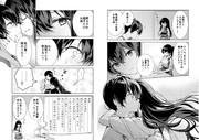 【赤加賀漫画】赤城さんはどういうつもりなの?