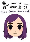 可愛いMiiファイターの作り方(How To Create cute girl Mii)