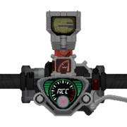 仮面ライダーアクセル アクセルドライバー アップグレード
