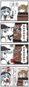 酒飲み響と電の漫画④