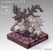 ほぼ毎日デフォルメ#679 聖職者の獣