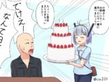 誕生日だ!