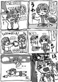 MZ姉貴RI姉貴