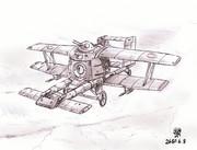 戦闘爆撃機型MS「ボールボンバー」