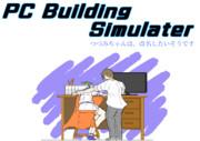 【PC Building Simulator】つづみちゃんは、改名したいそうです 支援絵