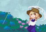 【GIFアニメ】紫陽花