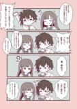 ソロ曲実装おめでと〜!