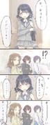 髪型チェンジ