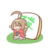 楠栞桜ちゃん