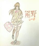 熊野さんとお絵描き練習3