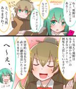 「ナニ」の経験を語る熊野