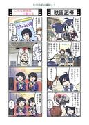 たけの子山城40-1