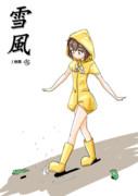 雪風(1ドロ20200612)