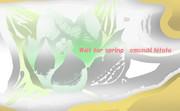 「春ぉ待つ 57」※透過効果・彩・おむ08951