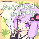 smoke weedゆかりん