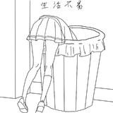 【速写描画】【表情包】生活不易(4X高清重置)