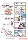 「けもフレ4コマ WISH&WASH」English version