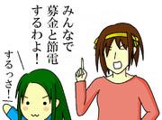 ペイント画(ちゅるやさん-3)