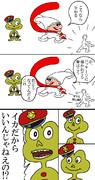 駄菓子漫画