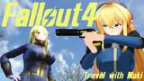 マキ旅 Fallout4