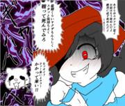 【東方】THE暴★力★団★勁牙組 驪駒組長