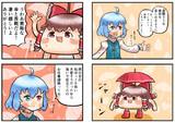 多々良小傘さんとゆっくりさんと梅雨