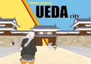 【CitiesSkylines】無計画停電の街、紲星上田市 支援絵