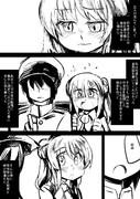 満潮型駆逐艦満潮68