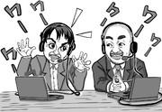 鍵野泰加彦(かぎのたかひこ)&小佐野景浩(おさのかげひろ)