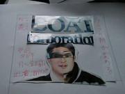 報道ニュースCOAT