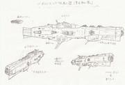 カラドボルグ級無人艦(D級派生案その6)