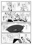 ゆづきずの再現古代料理:醍醐編