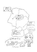 辻野あかりの山形ラーメンMAP①