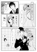 武みく合同新刊サンプル「前川みくの苦悩」