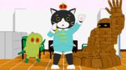 【MMDモデル配布】例のネコ。
