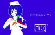 シンプル広告風ポスターに登場する牛乳.png