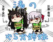 女神ーズ(駄)(画面うるさいver.)
