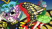 蝶、サイコー!