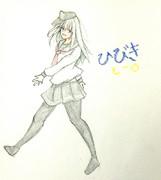 響さんとお絵描き練習4