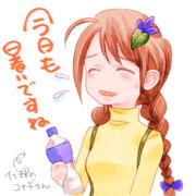 【熱中症に注意!】