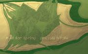 「春ぉ待つ 57」※線画・二重線・背景金色・おむ08956