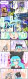紲星あかりとグルメなマスター2期『アイドル決定戦』