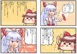 藤原妹紅さんとゆっくりさんと巻物