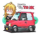 ダイハツ・ミラターボTR-XX (L70V)