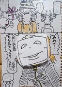 タイチョー生誕祭だよーん(雑コラ風)