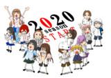 【2020】野球がある喜び【開幕】