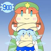 900日記念の仁王立ちするチルノと美鈴