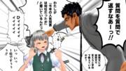 妖夢ちゃん東方人気投票1位おめでとう!