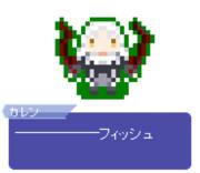 【ドット】カレン・オルテンシア
